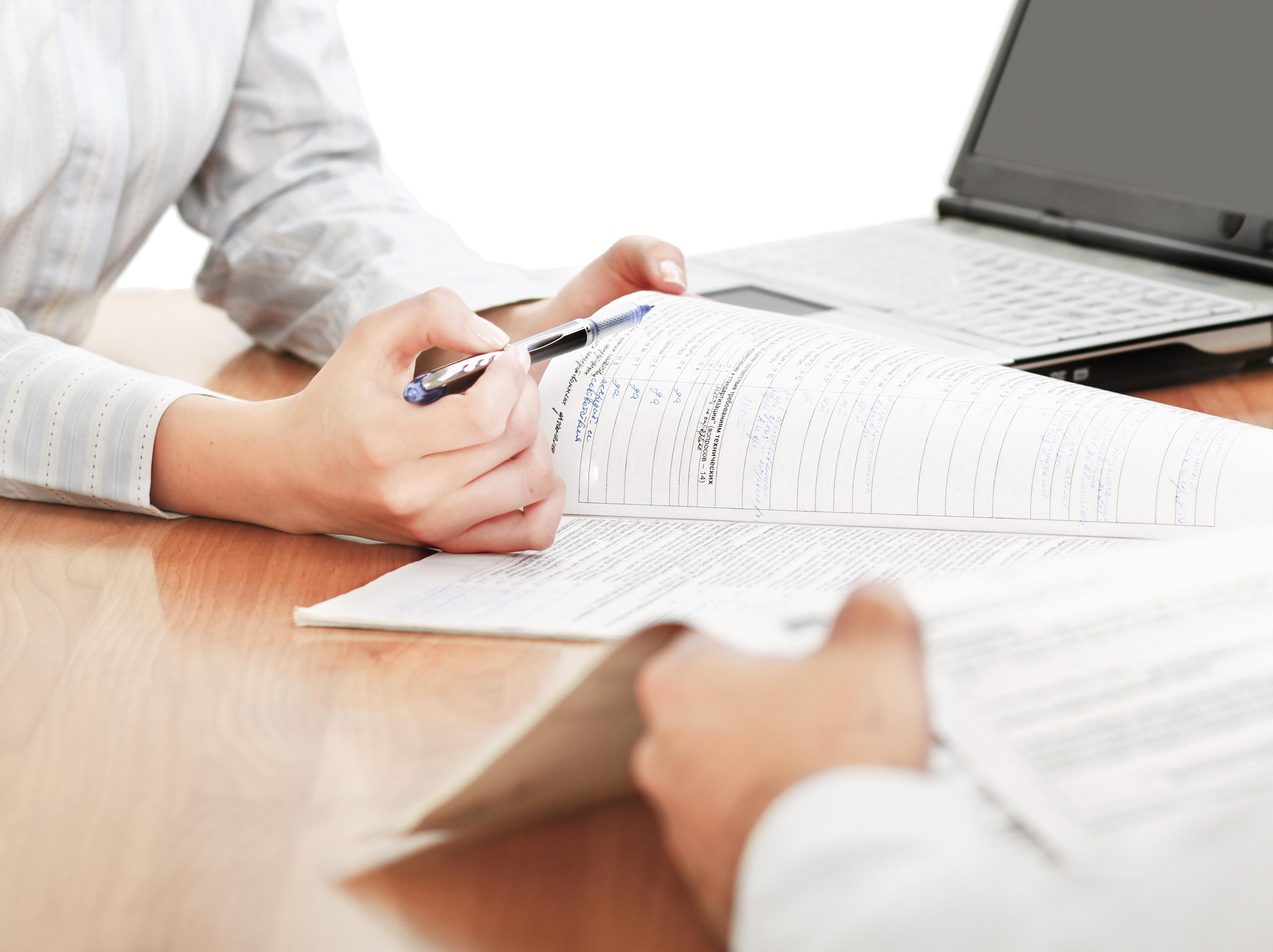 Technische Dokumentation-TSI-E